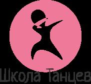 Школа Танцев в Санкт-Петербурге Logo