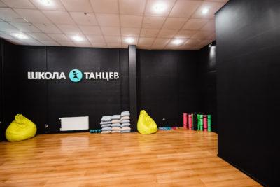 Танцевальный фитнес в танцевальной студии Школа Танцев