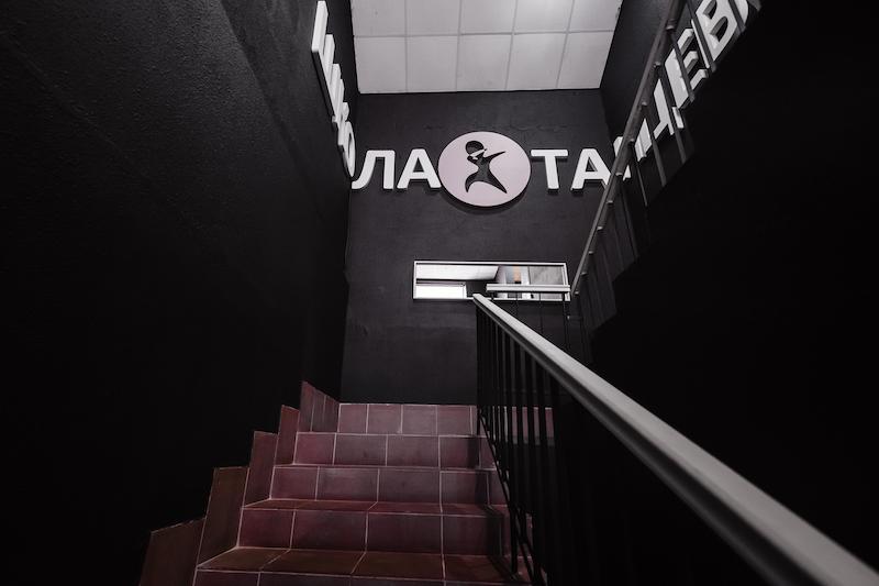 Танцевальная студия в Озерках Школа Танцев