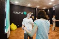 Уроки Ирландских танцев в Санкт-Петербурге бесплатно
