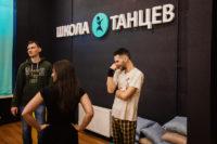 Уроки Ирландские танцы занятия в СПб в Школе Танцев