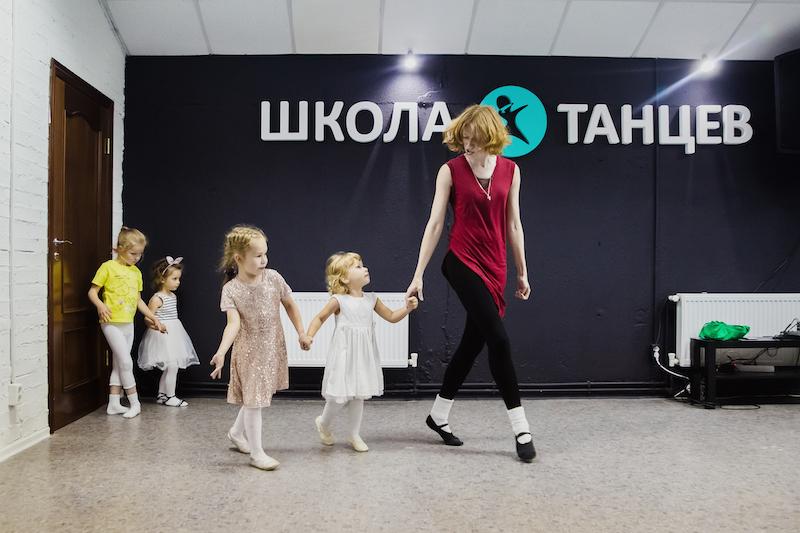 Танцевальная студия для детей и взрослых | Школа Танцев