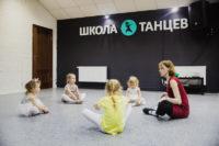 Школа Танцев в СПб, танцевальная студия