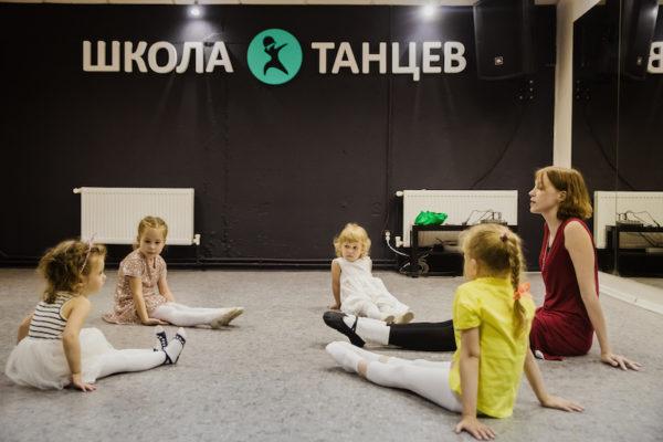 Детская Школа Танцев в Озерках | Занятия для детей