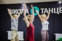 Школа Ирландских танцев в Школе Танцев Озерки Санкт-Петербург