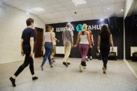 Школа Ирландских танцев в Санкт-Петербурге в Озерках