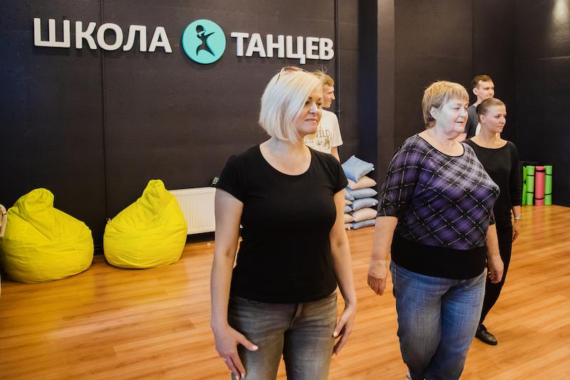 Танцуем Dancehall Дэнсхолл в Санкт-Петербурге