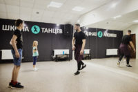 Hip-hop dance school Школа Танцев